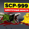 Seri Animasi #33: SCP 999