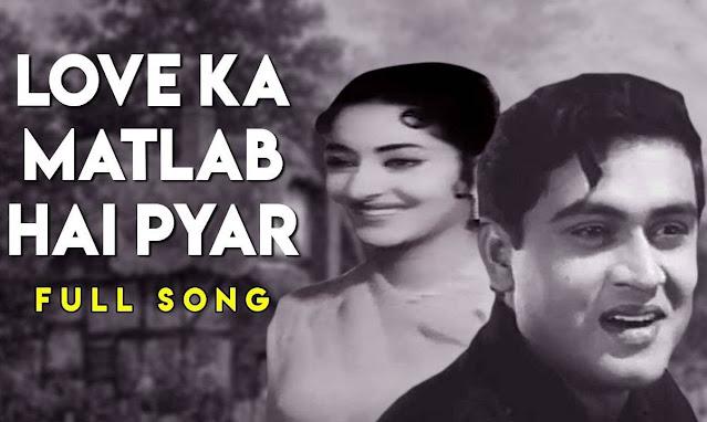 Love Ka Matlab Hain Pyar lyrics  – Mohammed Rafi