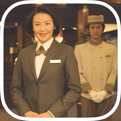 Hotel Hospitality Management