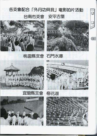 雜誌7-14.jpg