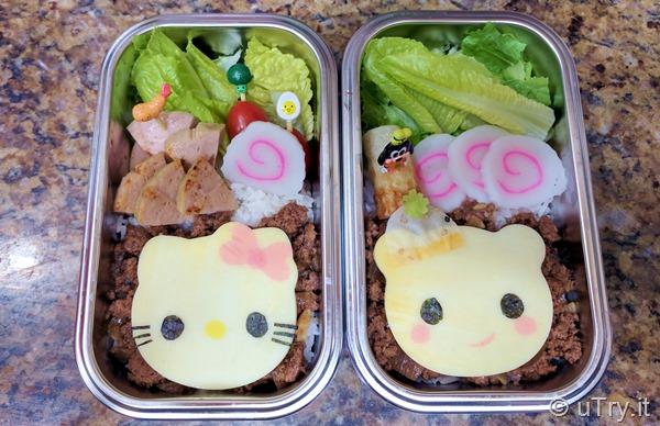 Minced Beef Bento
