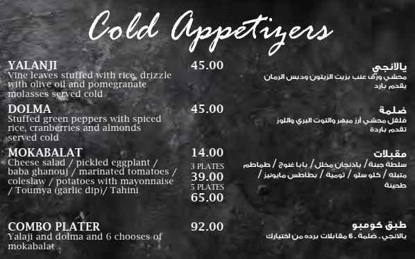 اسعار مطعم المحمدي