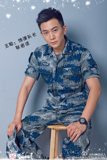 Wang Cong China Actor