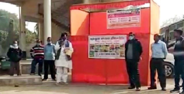 दुखना देवी सेवा संस्थान ने आयोजित किया सड़क सुरक्षा जागरूकता कार्यक्रम