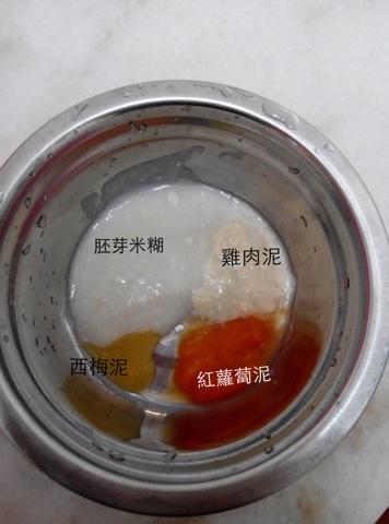 百歲食物泥第四週: 紅蘿蔔泥