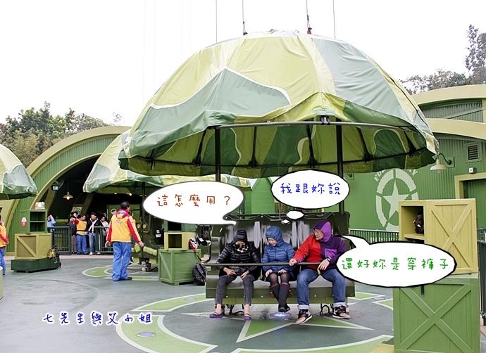 7 玩具兵團跳降傘