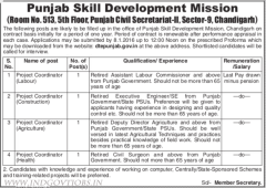 DTE Punjab Recruitment 2016 indgovtjobs thumb%25255B1%25255D - DTE Punjab Recruitment 2016 Project Coordinators