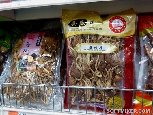 supermarket0100
