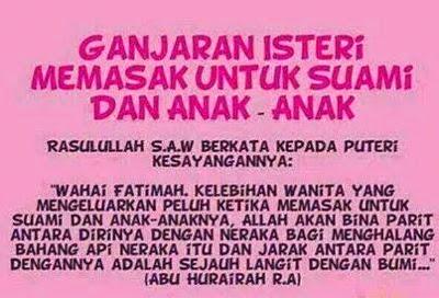 Untuk Isteri Ganjaran Untuk Isteri Memasak
