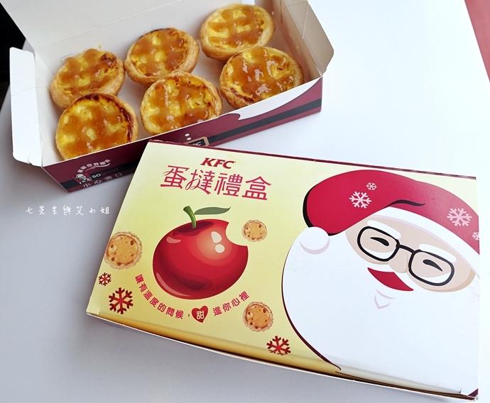 2 肯德基 KFC 法式蜜糖烤蘋果蛋撻