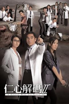 Giải Mã Nhân Tâm 2 (SCTV9)