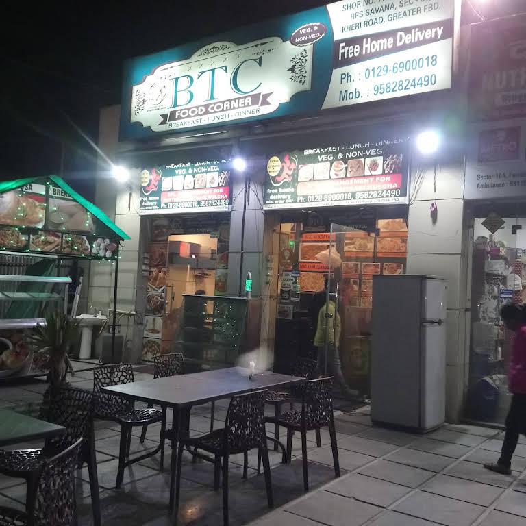 food corner btc