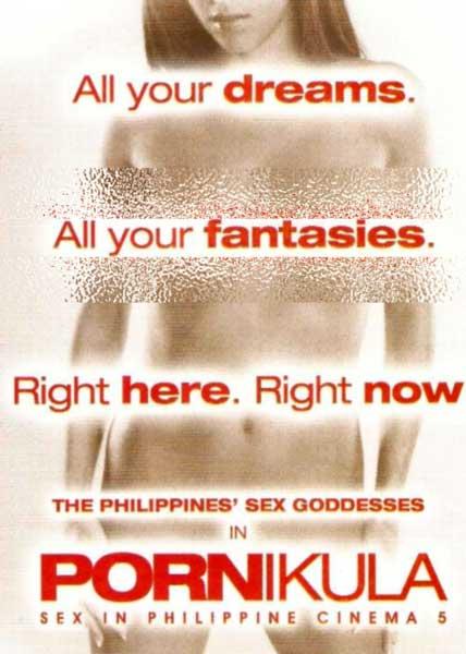 sex in phil cinema screencaps