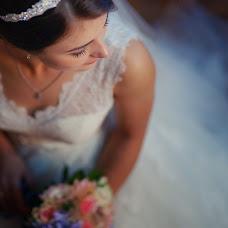 Wedding photographer Robert Coy (tsoyrobert). Photo of 31.10.2016