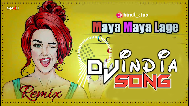 Maya Maya Lage O Maya Maya Lage Dj SP Vibration x Dj Doman DSK Cg Dj Song