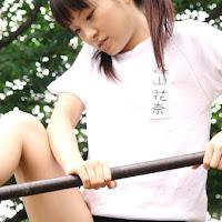 [DGC] 2007.11 - No.504 - Kana Moriyama (森山花奈) 020.jpg