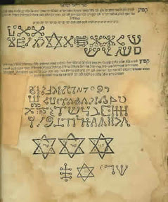 Cover of Medieval Grimoires's Book The Book Of Raziel The Angel Or Sefer Raziel HaMalakh