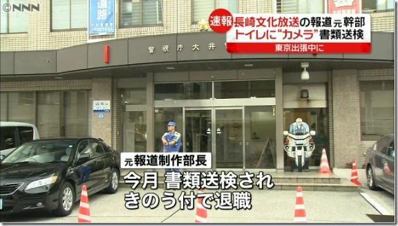 長崎文化放送の報道制作部長n05