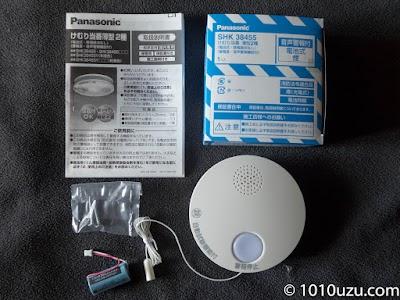 Panasonicけむり当番 薄型2種SHK38455内容物