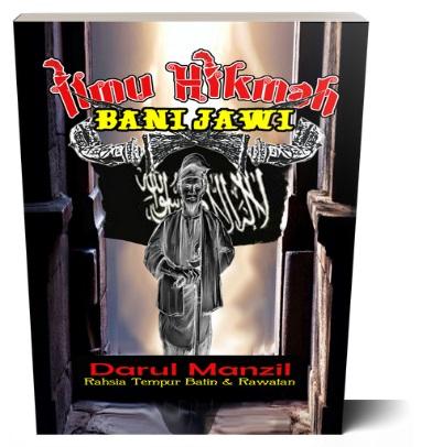 Buku Ilmu Hikmah Bani Jawi (Terbaru)