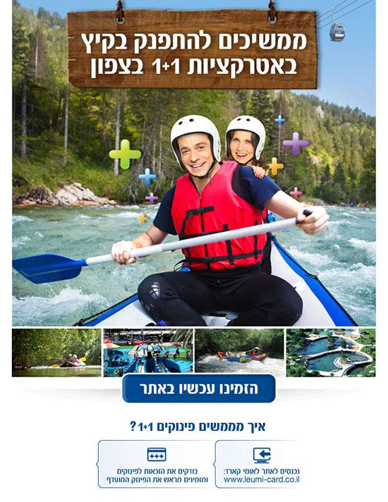 Erros do Photoshop: montagem mal feita