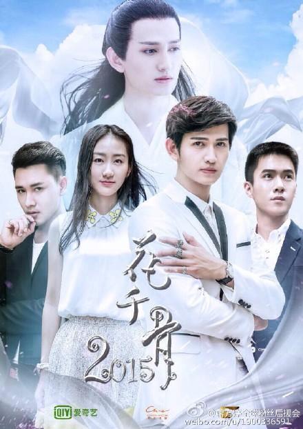 Jiang Fangting China Actor