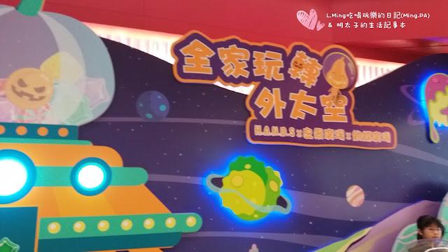 全家玩轉外太空@H.A.N.D.S,良景廣場和蝴蝶廣場