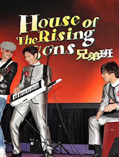 House of the Rising Sons Hong Kong Movie