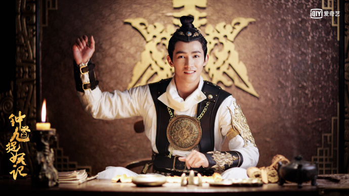 Demon Catcher Zhong Kui / Ghost Catcher Zhong Kui's Record China Web Drama