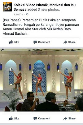 Aman Central mohon maaf