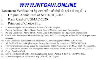 Bihar UGMAC Required document list, bcece ugmac important documents, ugmac documents, infavi