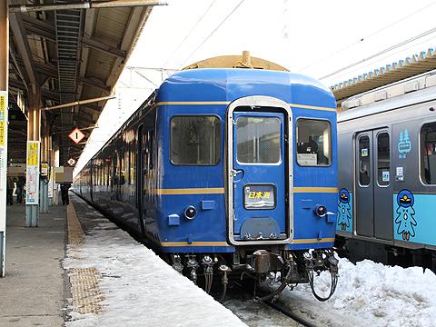 JR寝台特急「日本海」 4001レ 24系客車(青森駅にて)