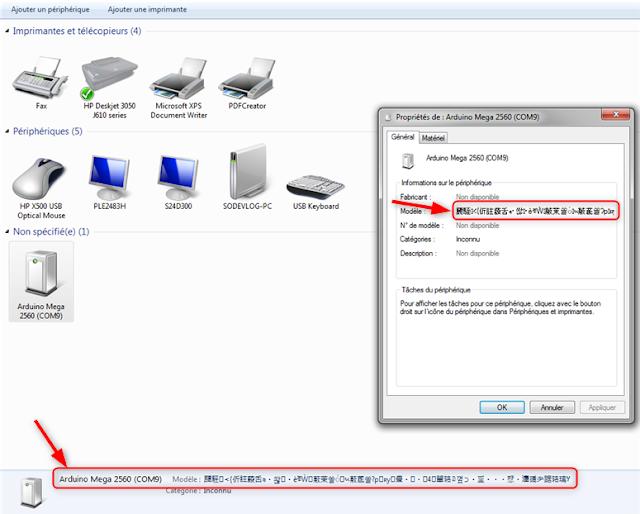 Mauvaise gestion du port série ce communication avec le module Arduino