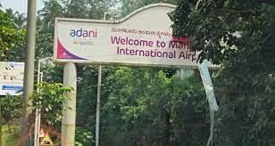 Mangaluru Airport Naming Controversy | ಏರ್ಪೋರ್ಟ್ಗೆ ಕೋಟಿ ಚೆನ್ನಯ್ಯ  ಹೆಸರು: ಉಡುಪಿ ಪುತ್ತಿಗೆ ಮಠಾಧೀಶರಿಂದ ಯಾಕೀ ಕ್ಯಾತೆ?