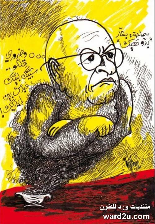 فنان الكاريكاتير السياسى اللبنانى بيير صادق