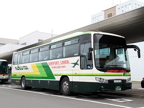 北都交通「空港連絡バス」 3364 その1