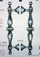 裝潢五金 品名:SA89-古典大把手 規格:330m/m 孔距:226m/m 材質:銅製品 顏色:古銀色 玖品五金