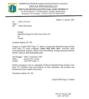 Contoh Surat Dinas Resmi Sekolah yang Baik dan Benar