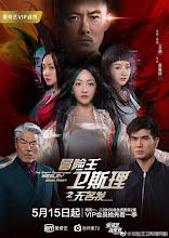 The Great Adventurer Wesley Mind Port Hong Kong Web Drama