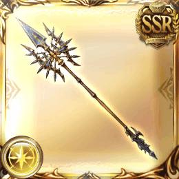 SSR槍_ロムルスの槍