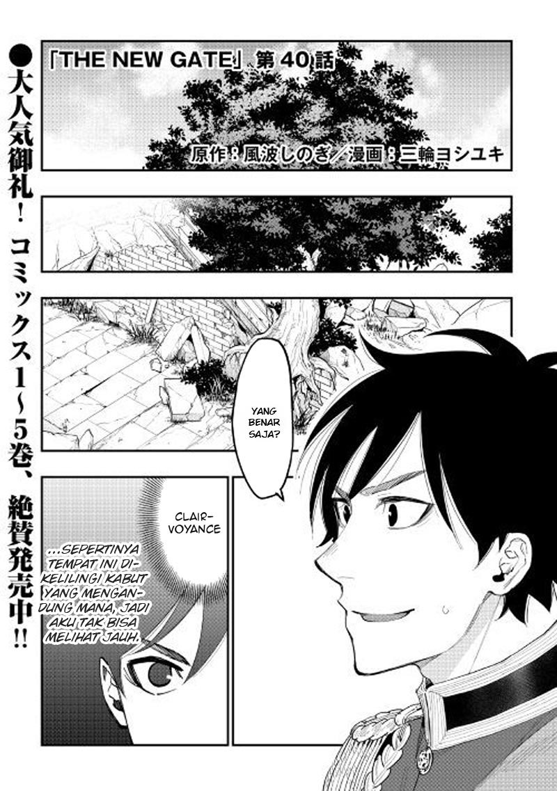 The New Gate Chapter 40