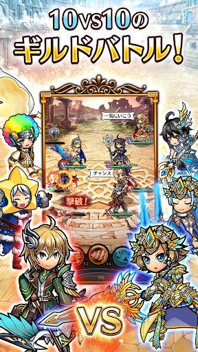 ユニゾンリーグ【仲間と冒険】人気本格オンラインRPG  captures d'écran 2