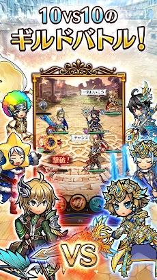 ユニゾンリーグ【仲間と冒険】人気本格オンラインRPGのおすすめ画像2