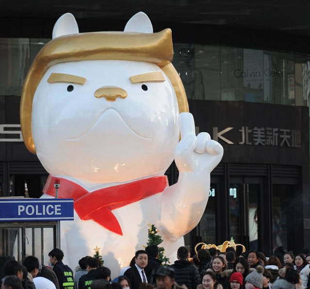 [1225donaldtrumpchinese+year+of+the+dog%5B4%5D]