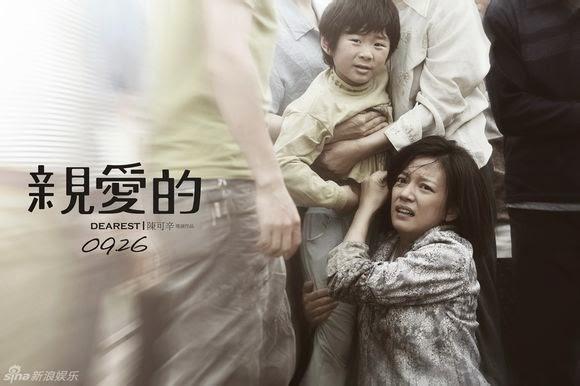 [THƯƠNG YÊU NHẤT]_Chuyên đề đặc biệt: Triệu Vy trở thành bà mẹ nông thôn nói tiếng địa phương (Tin&clip)