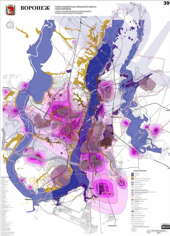 Схема планировочных ограничений и градостроительных резервов