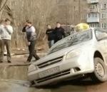الارض تبتلع سيارة فى روسيا
