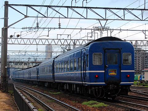 JR急行列車「はまなす」 14系+24系寝台客車