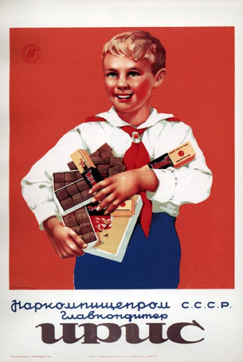 реклама, плакат, дети, ссср