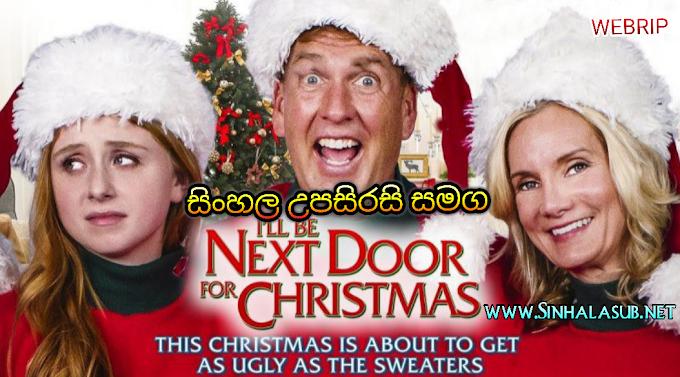 Ill Be Next Door For Christmas (2018) Sinhala Subtitles   සිංහල උපසිරසි සමග   ආදරණීය නත්තල